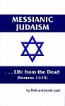Messianic Judaism Booklet