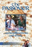 Passover DVD w/ BONUS Teaching CD