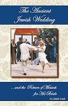 Ancient Jewish Wedding Booklet