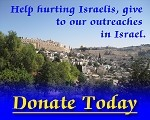 Donate to our outreaches in Israel