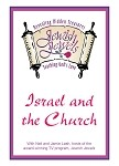 Israel and the Church DVD