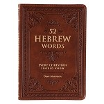52 Hebrew Words Christians Should Know Book